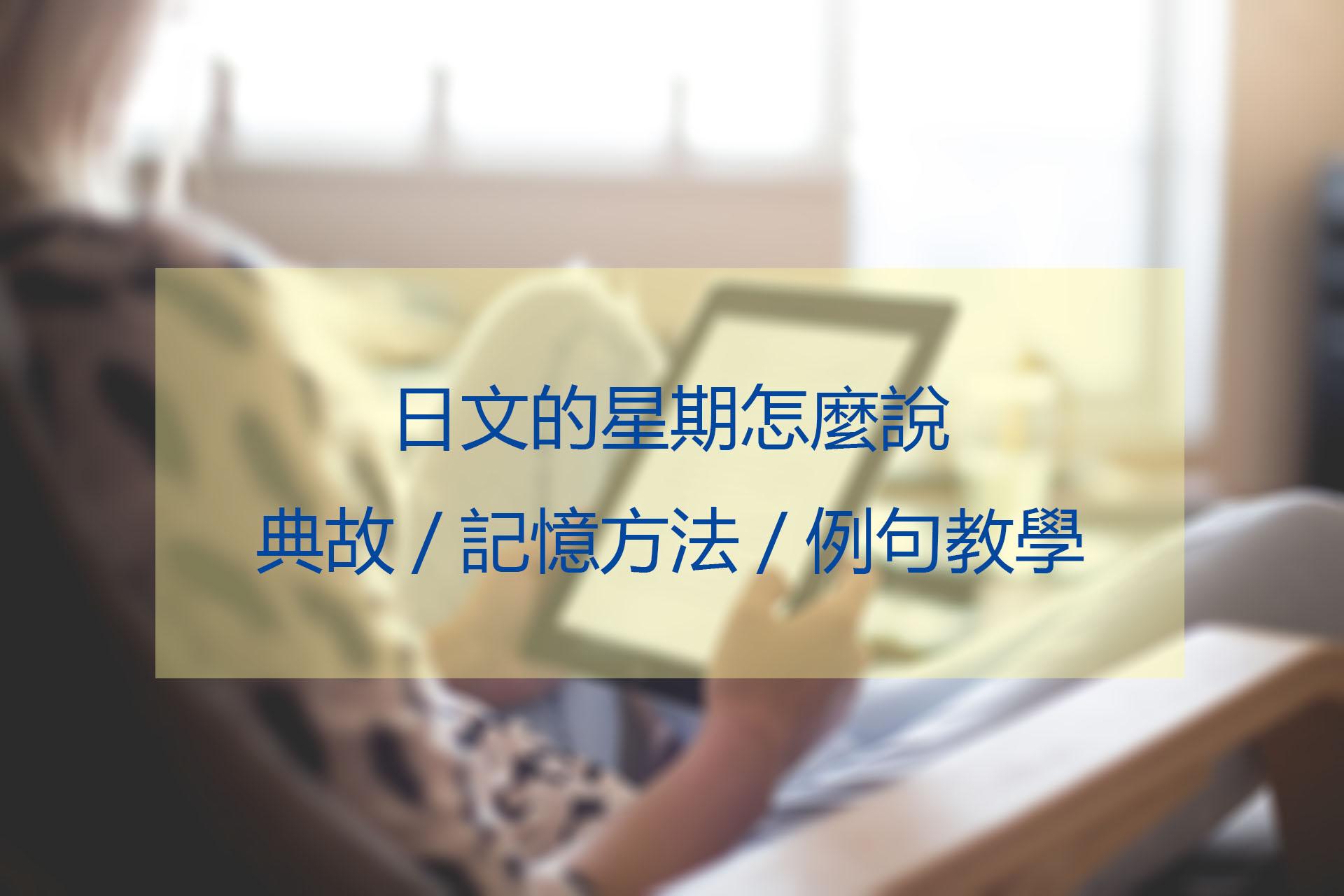 學習封面_0004